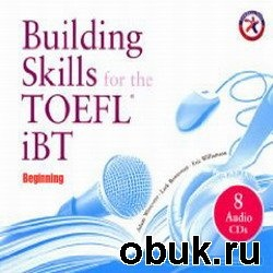 Аудиокнига Worcester A., Bowerman L. -  Building Skills for the TOEFL iBT (Аудиокнига)