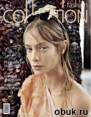 Журнал Fashion collection №87 (июнь 2012)