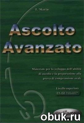 Книга Ascolto Avanzato (Libro dello studente, Audio, Libro del professore, Chiavi)