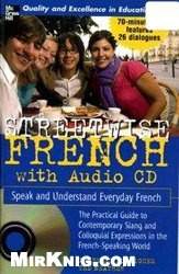 Книга Streetwise French with Audio CD