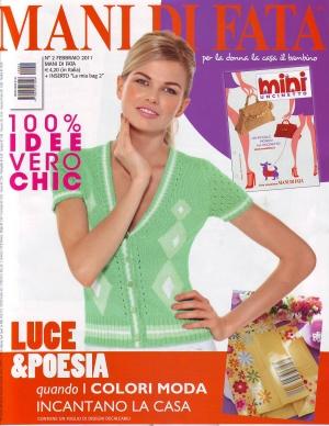 Журнал Журнал Mani di fata №2 2011
