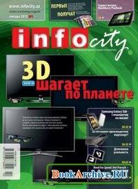 Журнал InfoCity №1 (январь 2011)