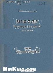 Книга Messerschmitt  Bf 110 G-2/R.  Flugzeug - Handbuch.  Teil 0 - Allgemeine Angaben
