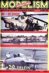 Журнал Modelism   №2  1996