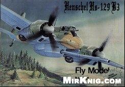 Журнал Fly Model №74 - штурмовик Henschel Hs-129 B3