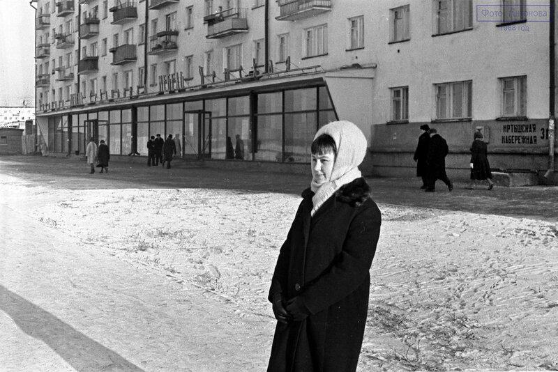 1968 Омск маг Мебель.jpg