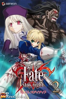 Fate / Stay Night (2010)