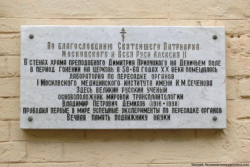 57. храм Димитрия Прилуцкого. 20.09.15.01..jpg