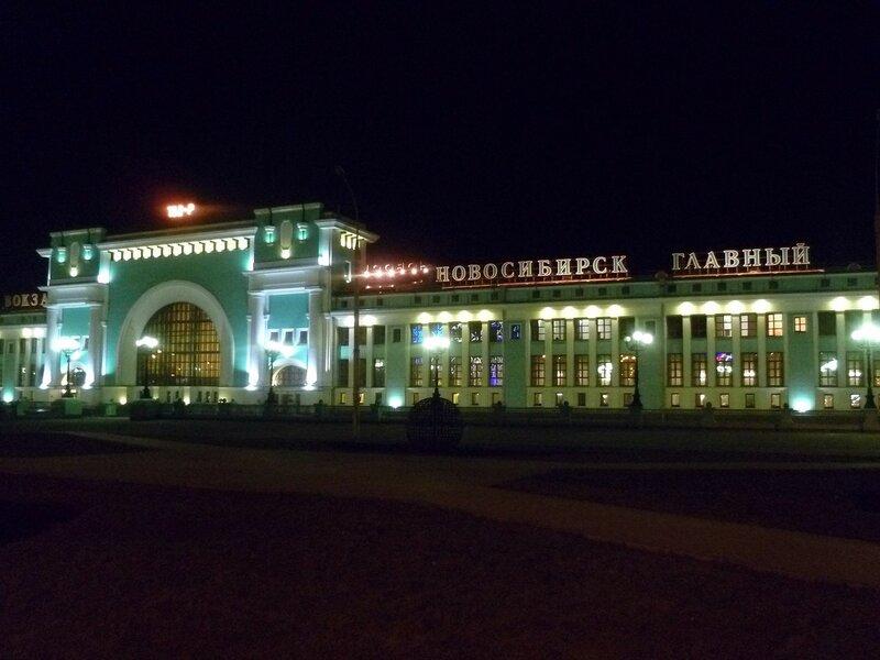 Россия, Новосибирск – вокзал (Russia, Novosibirsk – Station)