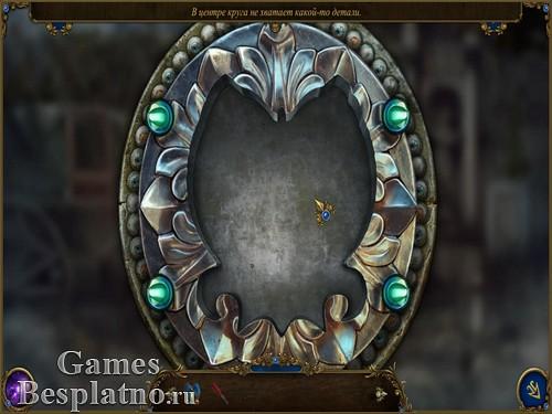 Франкенштейн: Повелитель смерти