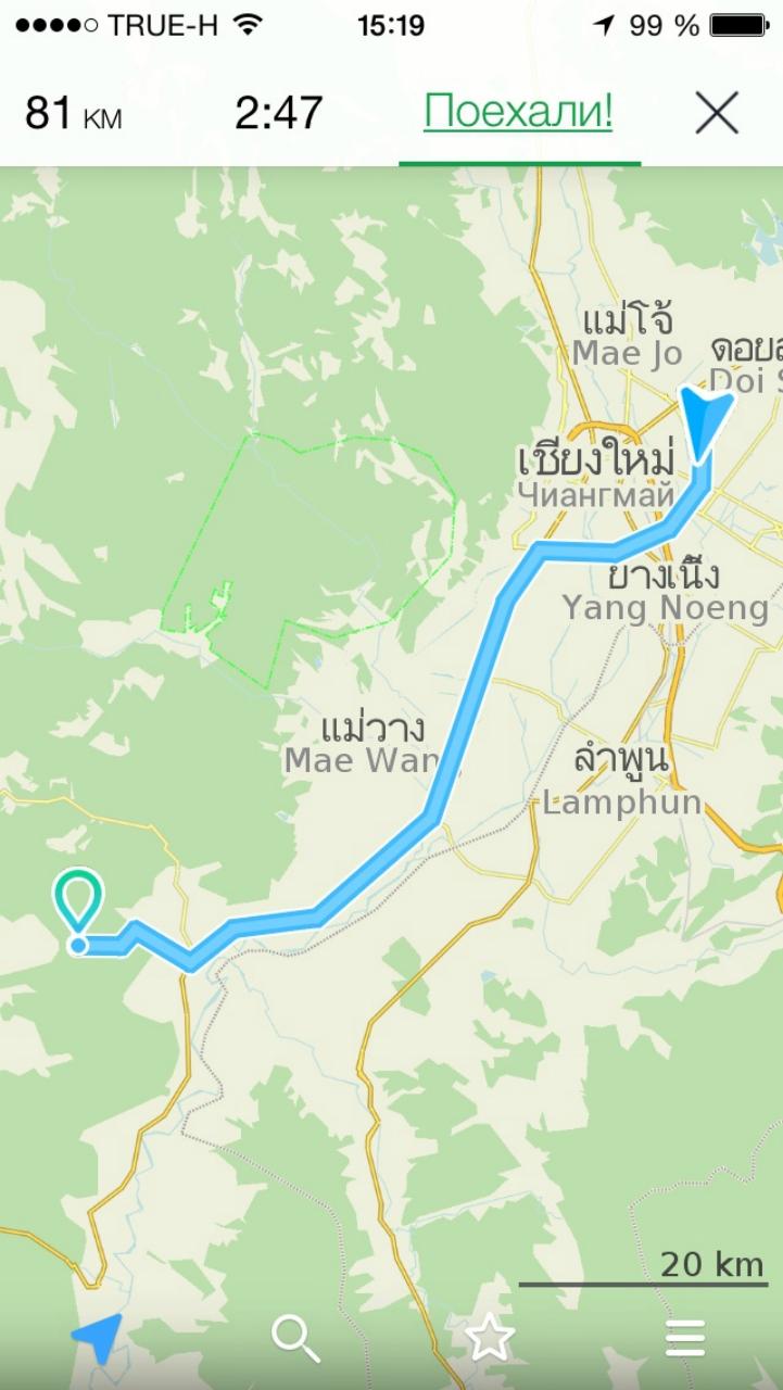 Построение маршрута