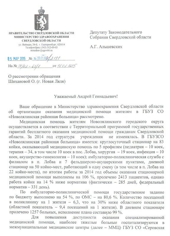 https://img-fotki.yandex.ru/get/17871/88736090.20e/0_f7419_370d541d_XL.jpg