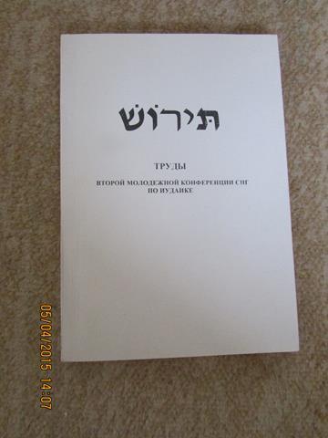 IMG_2221 (Copy).JPG