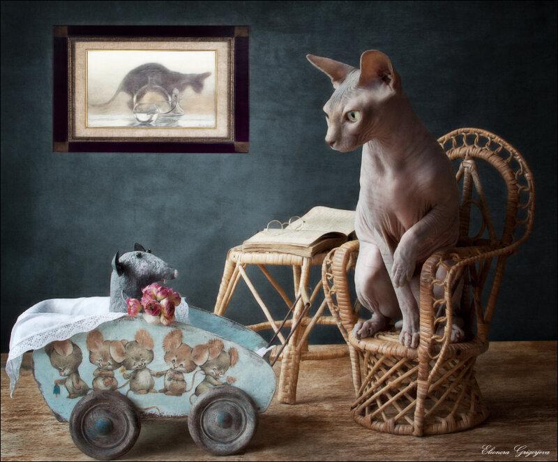 Элеонора Григорьева: Кошки-мышки. Игры продолжаются.