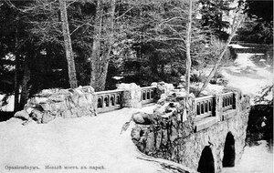 Новый мост в парке