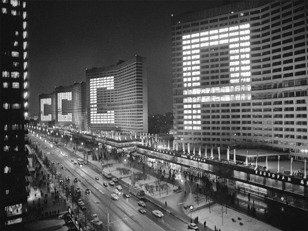 69. Проспект Калинина. Москва. 1977.