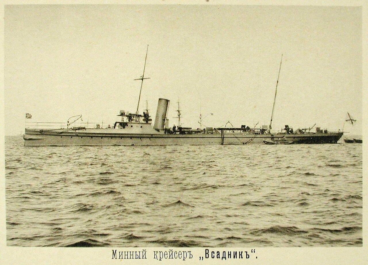 16. Минный крейсер Всадник.  Чифу. 26 апреля 1895
