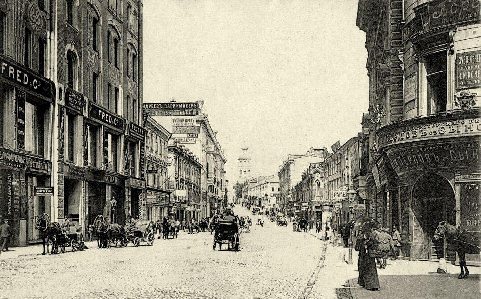 248. Петровка.1900