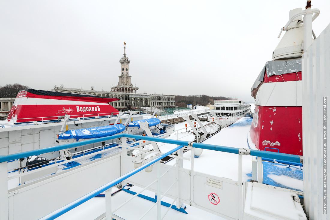 зимующие теплоходы Водохода в Москве