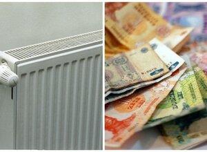 В Кишинёве можно получить компенсации на теплоэнергию
