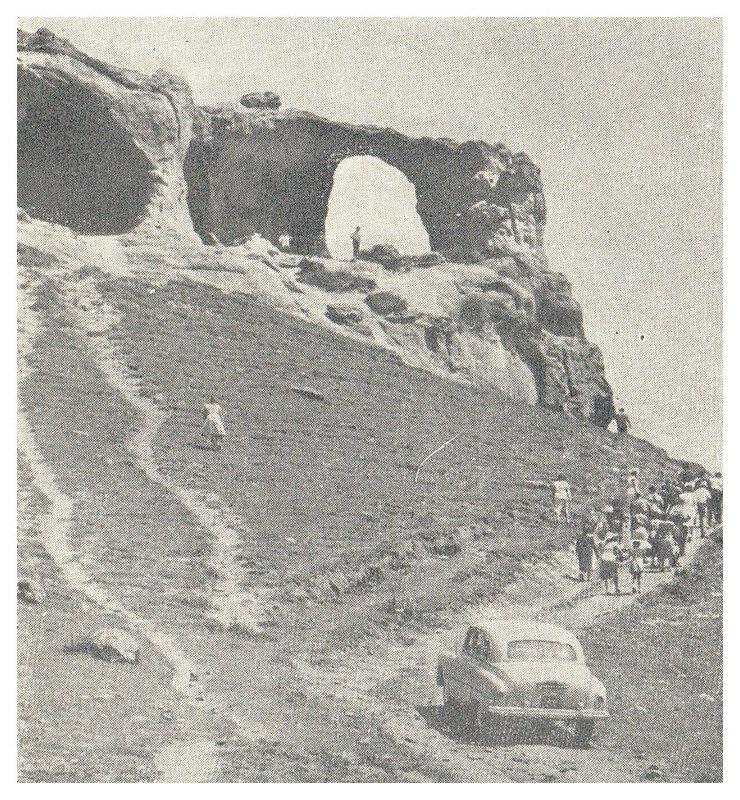 60-е. Гора Кольцо.jpg