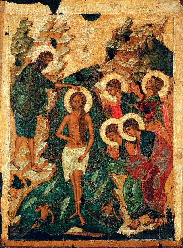 Крещение Господне. Икона из Успенского собора во Владимире. 1410-е годы. ГРМ.
