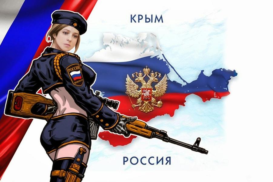 Няш Мяш Поклонская.png