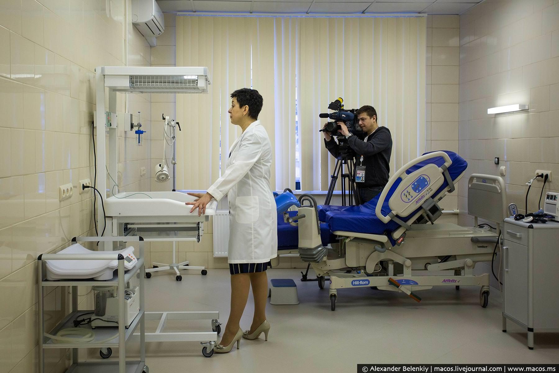 в бол це им ерамишанцева есть вакансии медсестры база продаже
