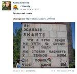 Алёна Сиянова15.jpg