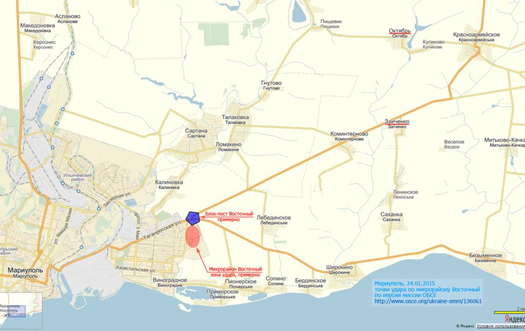 Мариуполь и восточные окрестности, карта события 24.01.2015, по версии миссии ОБСЕ. Для ориентиров.