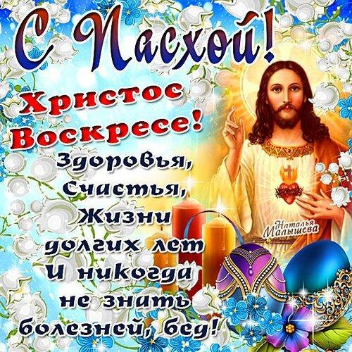 поздравительная открытка к празднику ...: very-funny.narod.ru/lifecards_pasha4.html
