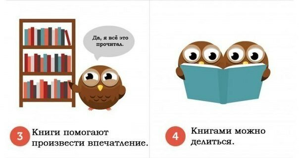 книга-лучший-подарок2.jpg