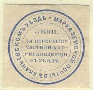 1875 Ананьев
