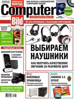 Журнал Computer Bild № 23 2013