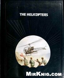 Книга The Helicopters (The Epic of Flight)