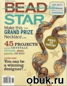 Журнал BeadWork. Спецвыпуски + Дополнения (21 выпуск) 2006-2011