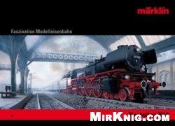 Журнал Marklin. Neuheiten 2010