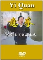Книга Яо Ченчжун - Ицюань
