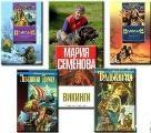 Книга Полное собрание сочинений Марии Семеновой