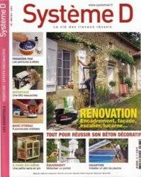 Журнал Systeme D №787 - Aout 2011
