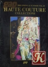 Журнал Haute Couture №29 2003