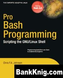 Книга Pro Bash Programming: Scripting the GNU/Linux Shell