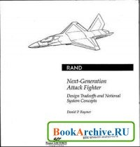 Книга Next-Generation Attack Fighter: Design Tradeoffs and National System Concepts.