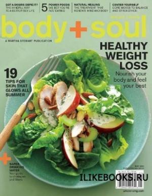 Журнал Body plus Soul №5 (май) 2010