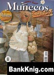 Журнал Munecos Country №20