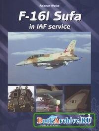 Книга F-16I Sufa in IAF Service (Aircraft in Details 1).