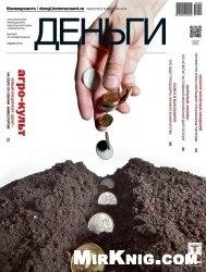 Коммерсантъ. Деньги №23 2015