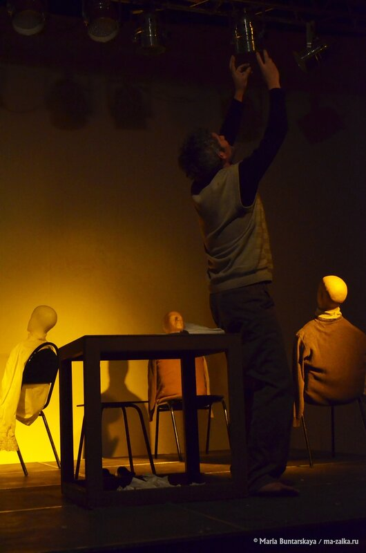 'Босиком, нагишом, с сердцем в руках', Саратов, Дом кино, 07 декабря 2014 года