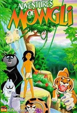 Das Dschungelbuch - Die Abenteuer des Mowgli (1973)