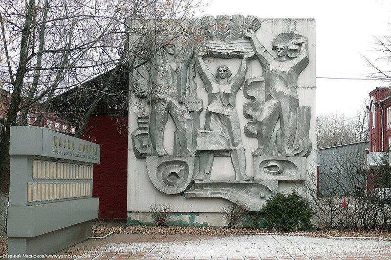Зима. Самокатная ул. Завод Кристалл. 04.12.14.069..jpg